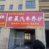 滁州便民信息